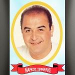 skini-kordoni-markos-seferlis
