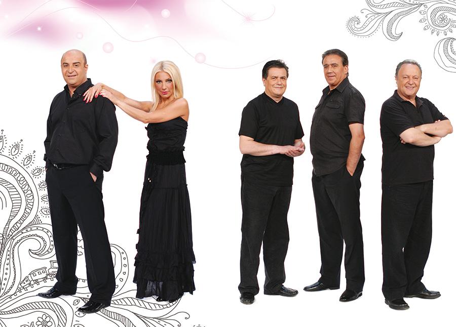 O-Magos-Tou-Roz-Markos-Seferlis-Elena-Tsavalia-Giannis-Kapetanios-Savvas-Tasiou-Giorgos-Petroxeilos