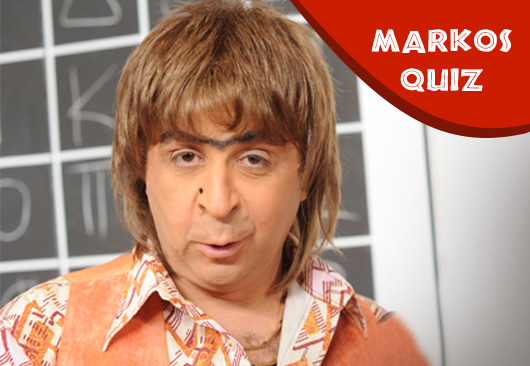 markos-quiz