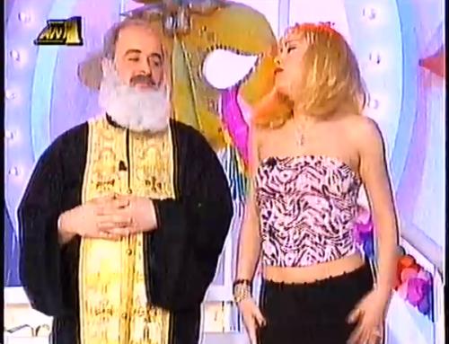 The Seferlee Show 2000-2001 – 4ο Επεισόδιο