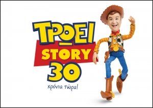 normal_Logo_TROEI_STORY_1