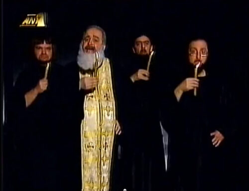The Seferlee Show 2000-2001 – 7ο Επεισόδιο