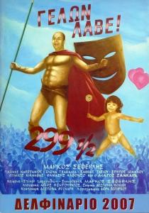 Gelon-Lave-Poster