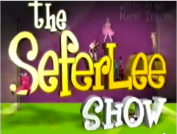 The Seferlee Show 2000-2001 – Το Σήμα Αρχής της Εκπομπής
