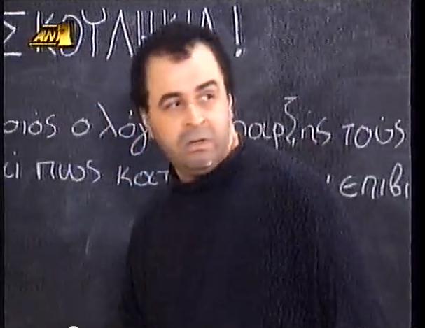 The Seferlee Show 2000-2001 – 3ο Επεισόδιο