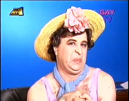 The Seferlee Show 2000-2001 – 9ο Επεισόδιο